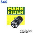 フューエルエレメント ボルボ S60 型式 TA-RB5244A用 MANN マン WK850 | フューエルフィルター 燃料フィルター 交換 整備 車用 輸入車 外車 燃料エレメント