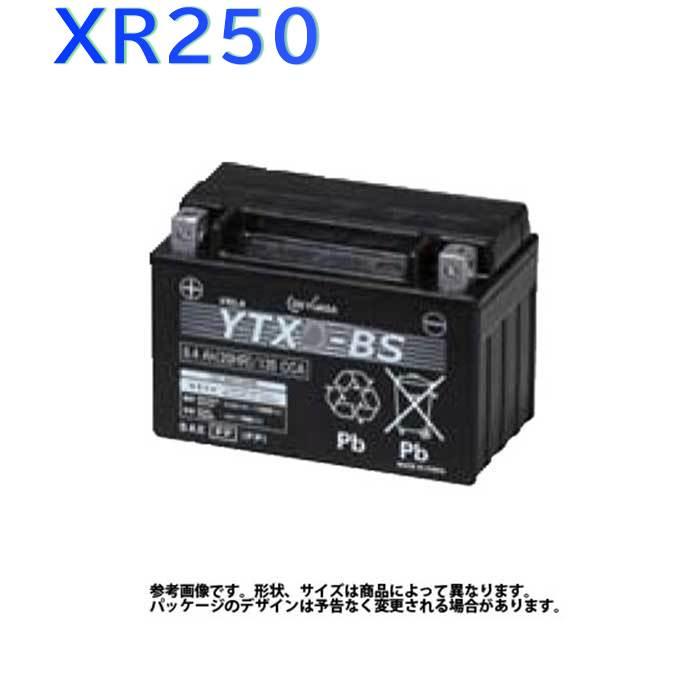 バイク用品, バッテリー  GS XR250 BA-MD30 YTX5L-BS VRLA HONDA YUASA