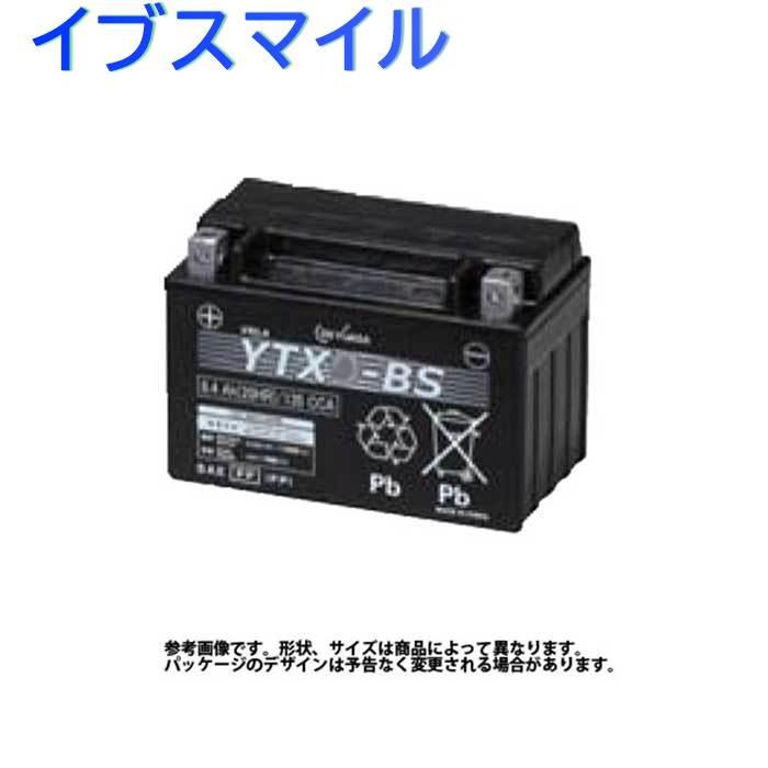 バイク用品, バッテリー GS AF06 YT4L-BS 2 VRLA