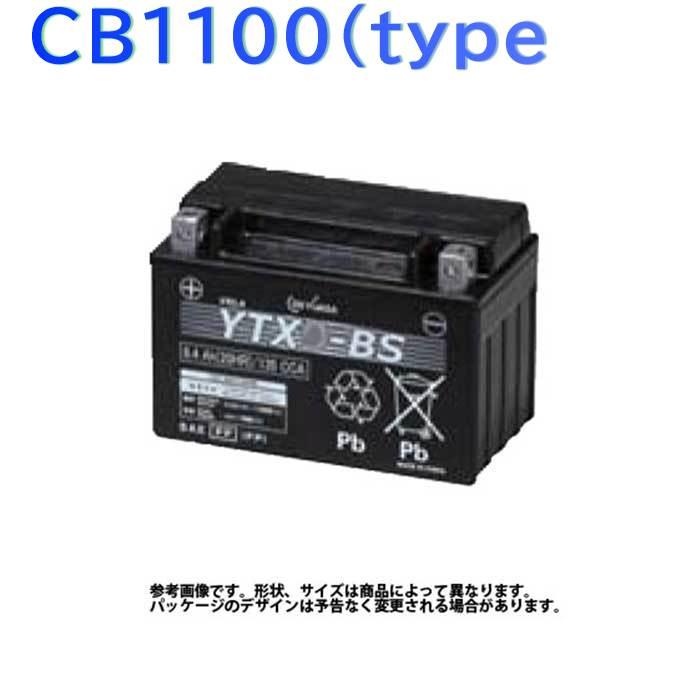 バイク用品, バッテリー GS CB1100(type II)ABS EBL-SC65 YTZ14S 2 VRLA
