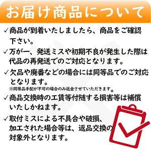 三菱ふそうキャンター用ウォーターポンプピットワークAY720-MT059