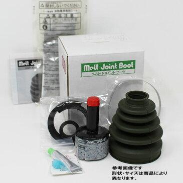 分割式ドライブシャフトブーツ アウター用 日産 サニー QB15用 MB0F-V9-001 車輪側用 メルトジョイントブーツ