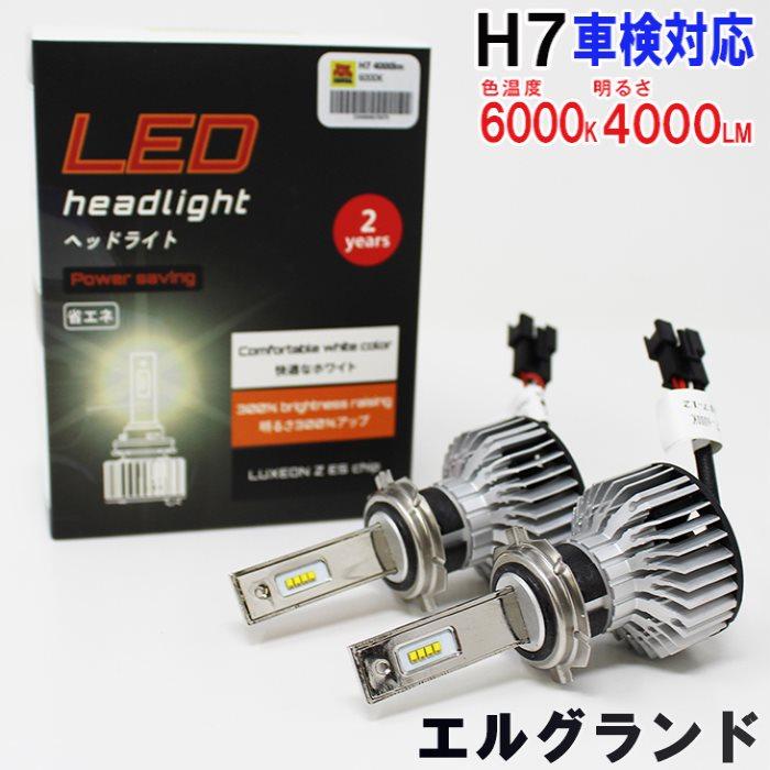 ライト・ランプ, ヘッドライト H7 LED E51NE51 6000K