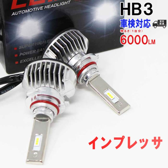 ライト・ランプ, ヘッドライト HB3 LED GD9GDAGDB 6000K led