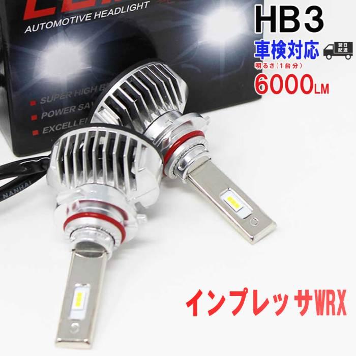 ライト・ランプ, ヘッドライト HB3 LED WRX GDAGDB 6000K led
