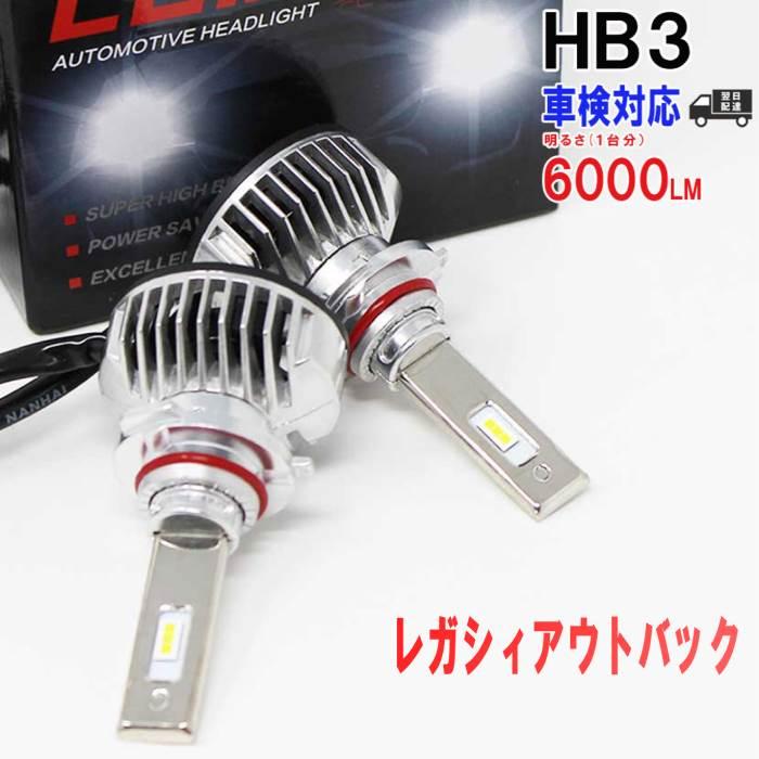 ライト・ランプ, ヘッドライト HB3 LED BR9BRF 6000K led