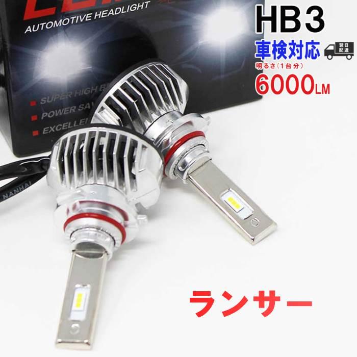 ライト・ランプ, ヘッドライト HB3 LED CT9A 6000K led