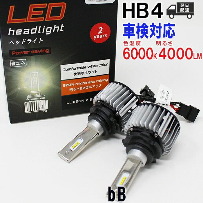 ライト・ランプ, ヘッドライト  HB4 LED bB NCP30NCP31NCP35 6000K
