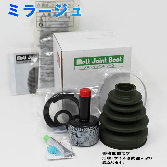 駆動系パーツ, ドライブシャフトブーツ  C53A MB0E-V9-004 MITSUBISHI