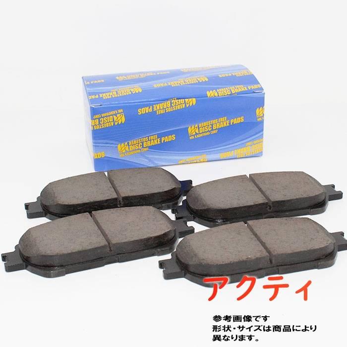 ブレーキ, ブレーキパッド  HH4 D5034-02 MK 45022-S3A-J00