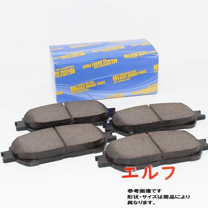ブレーキ, ブレーキパッド  NNS85AR D4052-02 MK 8-97365911