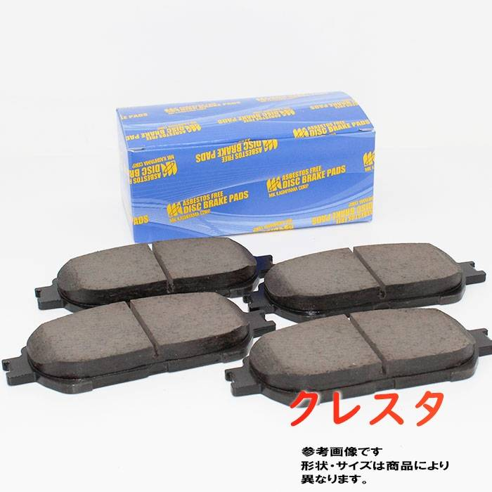 ブレーキ, ブレーキパッド  GX81 D2087-02 MK 04465-22090