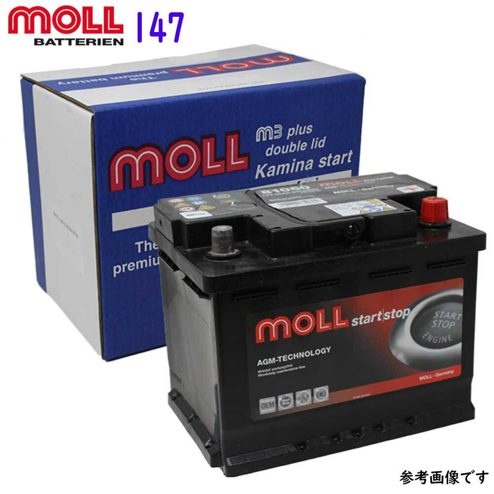 バッテリー, バッテリー本体 MOLL M3 plus 147 937BXB LBN1 () MOLL