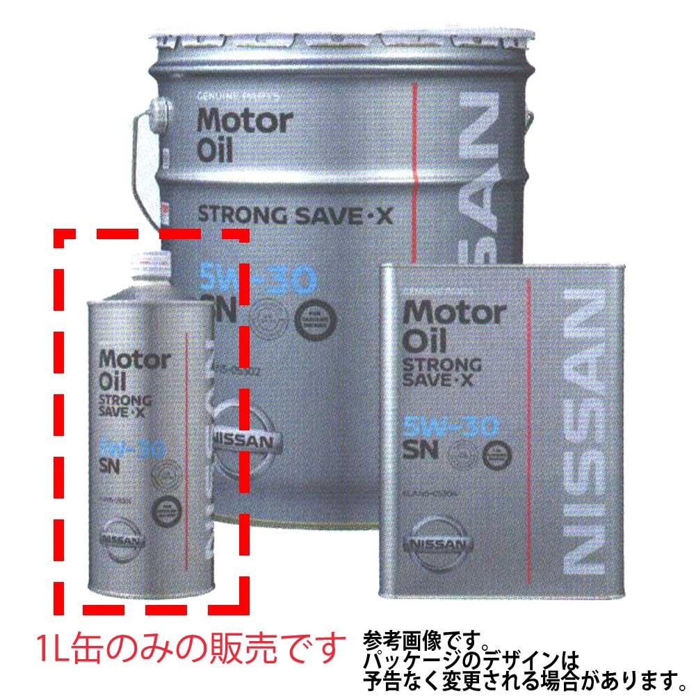 オイル, エンジンオイル SNX 1L 5W-30 KLAN5-05301