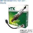 NTK O2センサ トヨタ カローラスパシオ カローラフィー