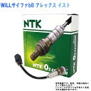 NTK O2センサ トヨタ WiLLサイファ/bB /アレックス /イスト E...