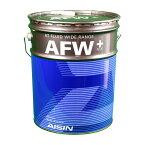 ATF ミッションオイル 20リットル 缶 スバル インプレッサ GGA用 | アイシン AISIN オートマフルード ATFミッションオイル ワイドレンジプラス オートマチックフルード AFW+ アイシン精機 ATオイル ATフルード