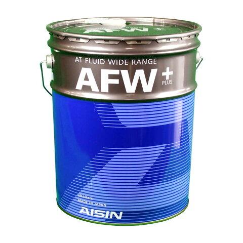 ATF ミッションオイル 20リットル 缶 日産 ADエキスパート VY12用 | アイシン AISIN オートマフルード ATFミッションオイル ワイドレンジプラス オートマチックフルード AFW+ アイシン精機 ATオイル ATフルード