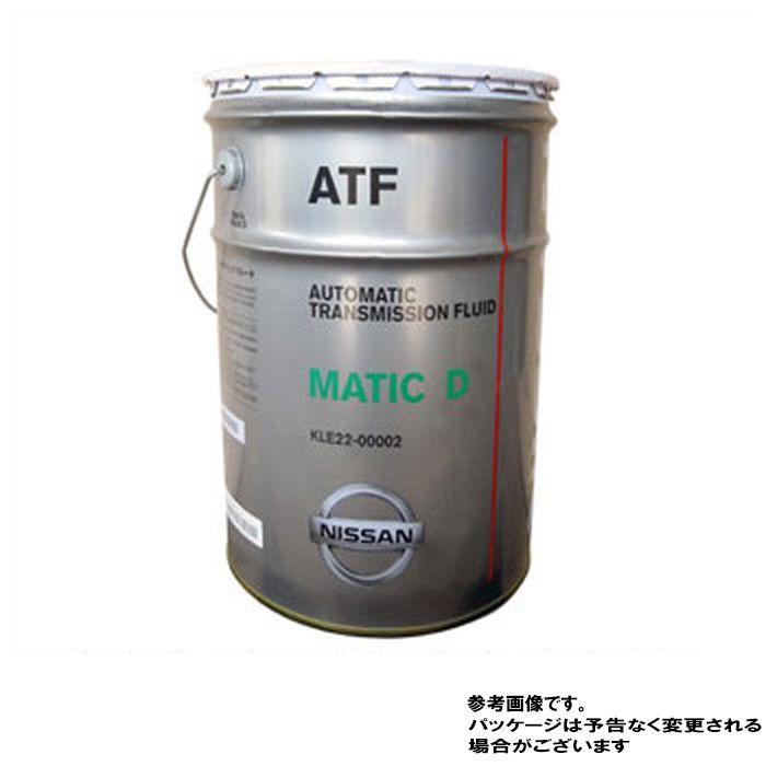 オイル, ミッションオイル  ATF 20 WFY11 D KLE22-00002 20L