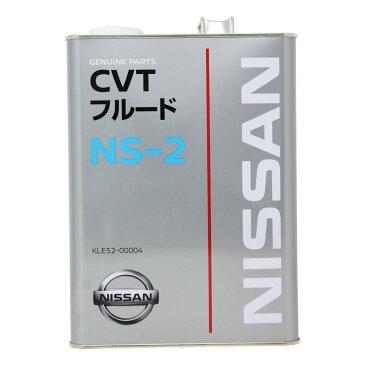 純正 CVT ミッション オイル 4リットル缶 日産 ブルーバードシルフィ KG11用 CVTギアオイル NS-2 KLE52-00004 | 純正品ミッションオイル 4L 純正CVTオイル