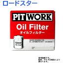 オイルフィルタ マツダ ロードスター 型式NCEC用 AY100-MA007...