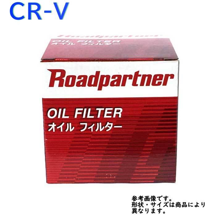 エンジン, オイルフィルター  CR-V RM1 1P07-14-302C 15400-RTA-003