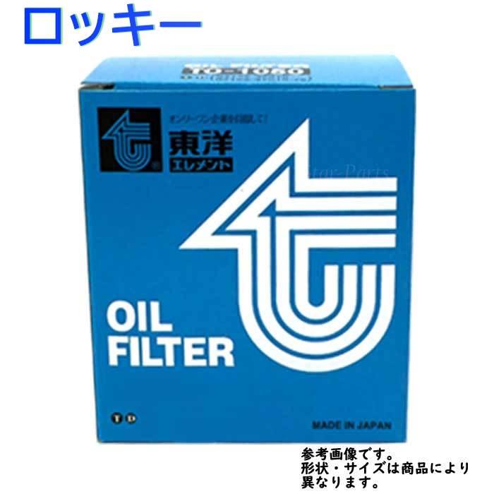 エンジン, オイルフィルター  F300S TO-1213M 15601-B203015601-87204-000