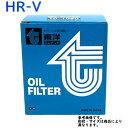 オイルフィルタ ホンダ HR-V 型式GH3用 TO-3240 東洋エレメン...