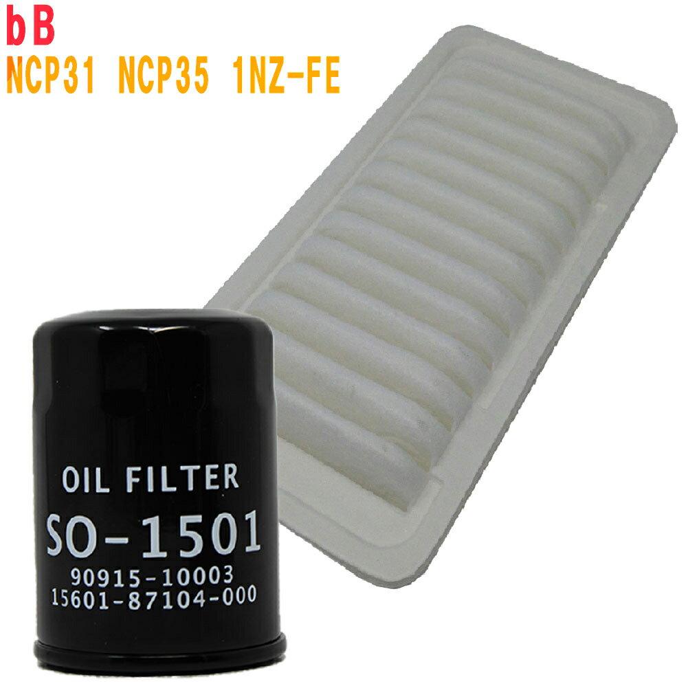 吸気系パーツ, エアクリーナー・エアフィルター  bB NCP31NCP35 1NZ-FE Star-Parts SO-1501SAE-1105