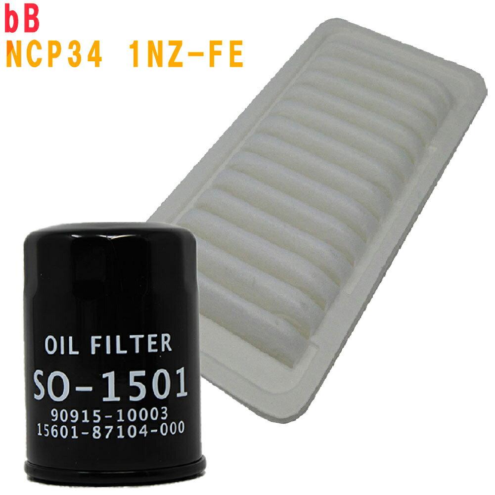 吸気系パーツ, エアクリーナー・エアフィルター  bB NCP34 1NZ-FE Star-Parts SO-1501SAE-1105