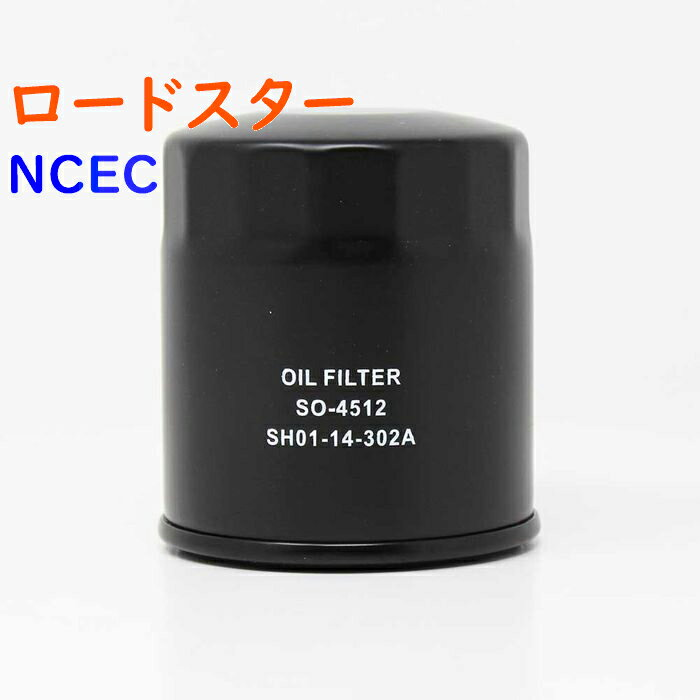 エンジン, オイルフィルター  NCEC SO-4512 Star-Parts SH01-14-302ALF10-14-302