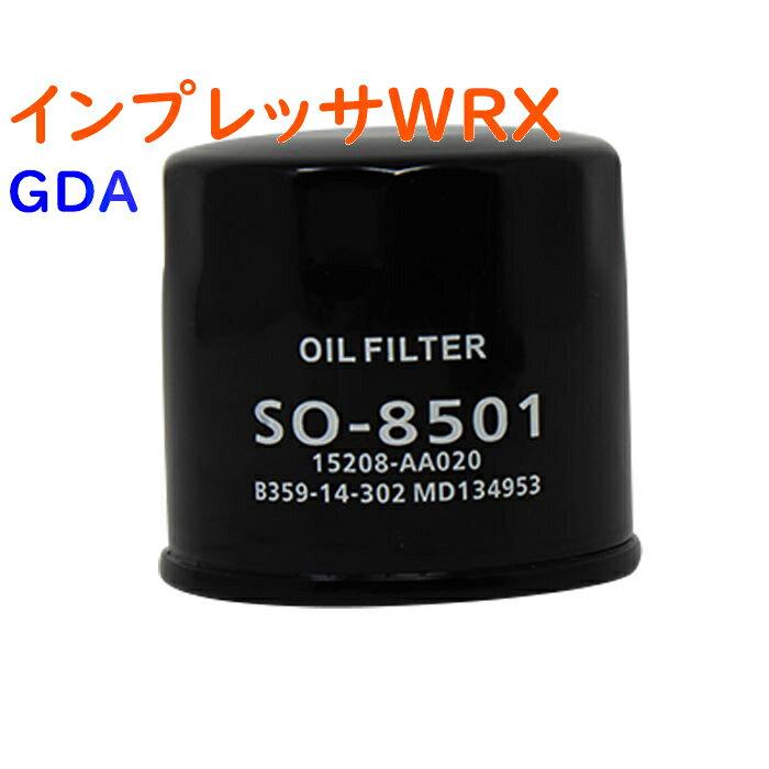 エンジン, オイルフィルター  WRX GDA SO-8501 Star-Parts 15208AA10015208AA080