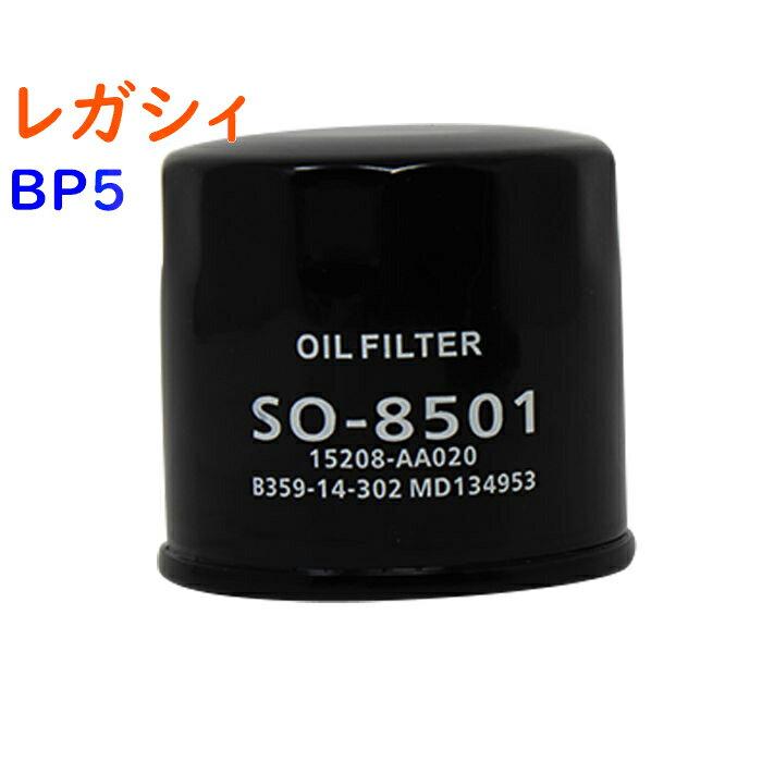 エンジン, オイルフィルター  BP5 SO-8501 Star-Parts 15208AA100