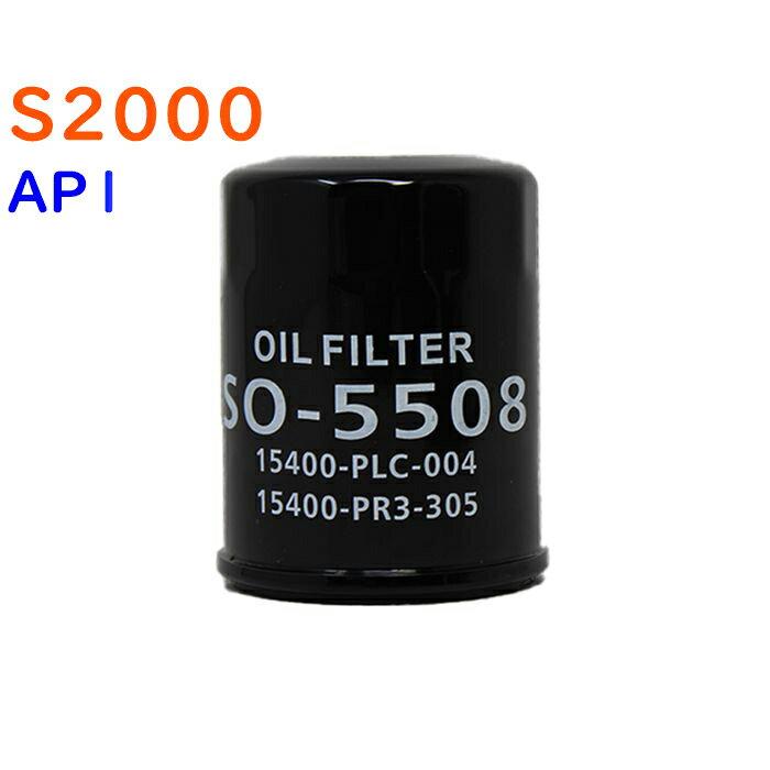 エンジン, オイルフィルター  S2000 AP1 SO-5508 Star-Parts 15400-PCX-004