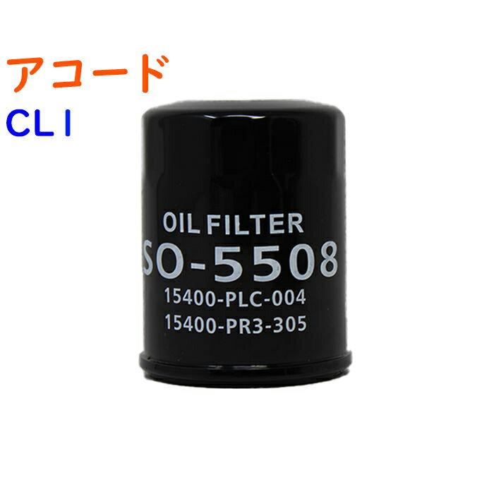 エンジン, オイルフィルター  CL1 SO-5508 Star-Parts 15400-RTA-00315400-PR3-003