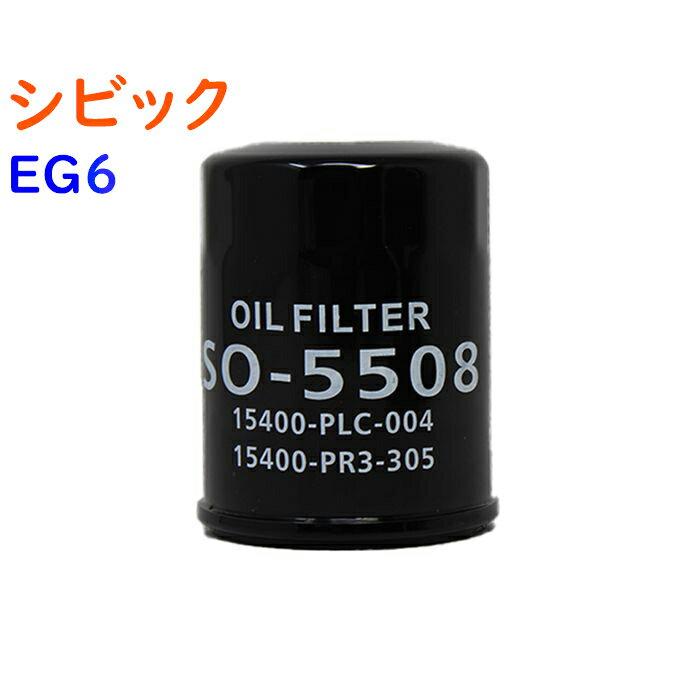 エンジン, オイルフィルター  EG6 SO-5508 Star-Parts 15400-RTA-00315400-PR3-003