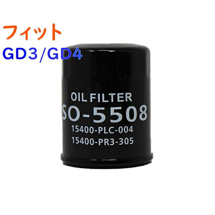 エンジン, オイルフィルター  GD3GD4 SO-5508 Star-Parts 15400-RTA-00315400-PLC-003