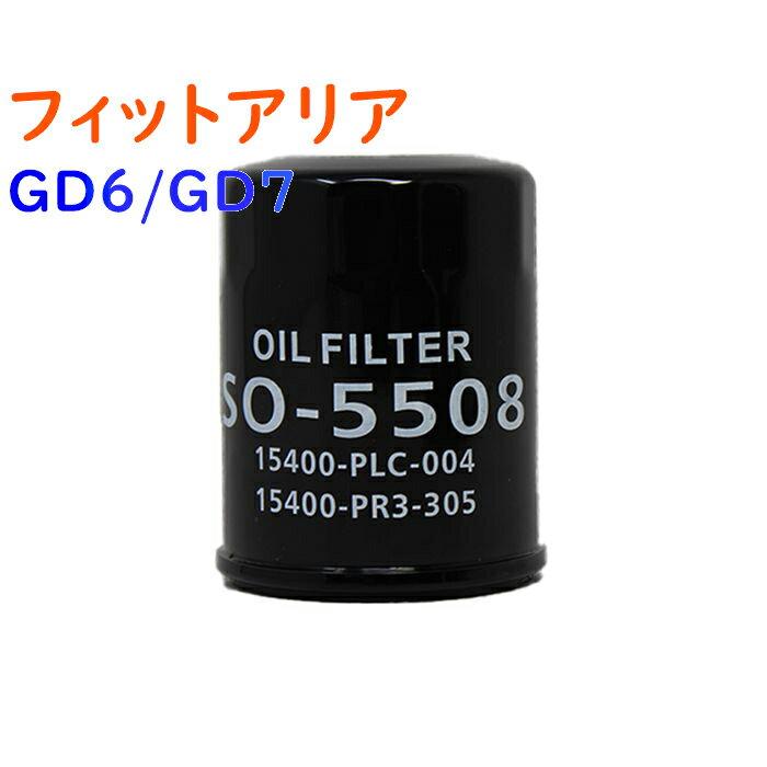 エンジン, オイルフィルター  GD6GD7 SO-5508 Star-Parts 15400-RTA-003