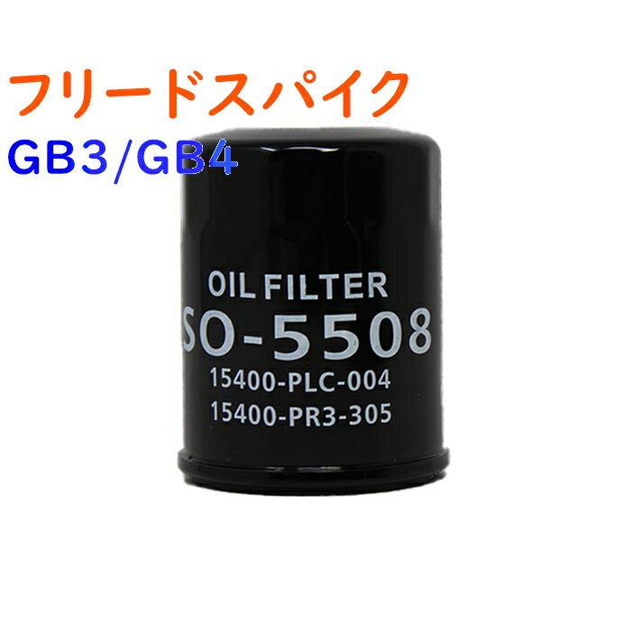 エンジン, オイルフィルター  GB3GB4 SO-5508 Star-Parts 15400-RTA-003