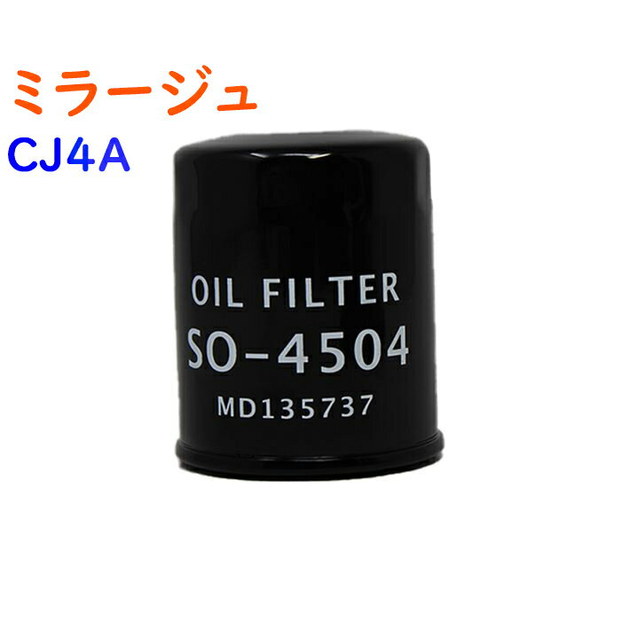 エンジン, オイルフィルター  CJ4A SO-4504 Star-Parts 1230A152MD365876