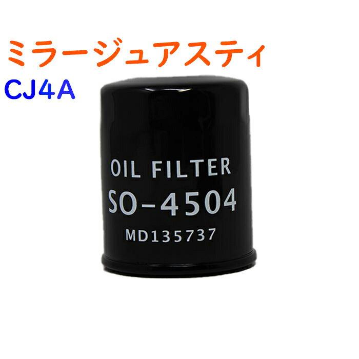 エンジン, オイルフィルター  CJ4A SO-4504 Star-Parts 1230A152MD332687