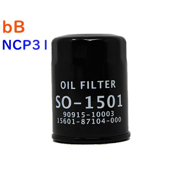 エンジン, オイルフィルター  bB NCP31 SO-1501 Star-Parts 90915-10003