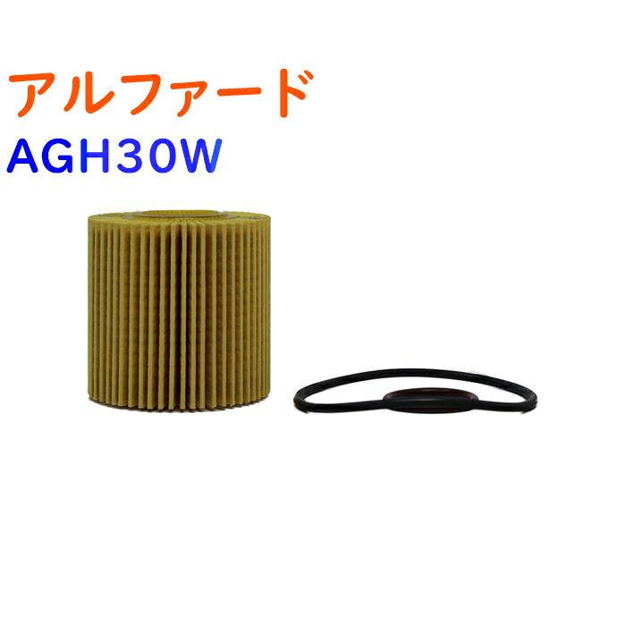 エンジン, オイルフィルター  AGH30W SO-1513 Star-Parts 04152-31090