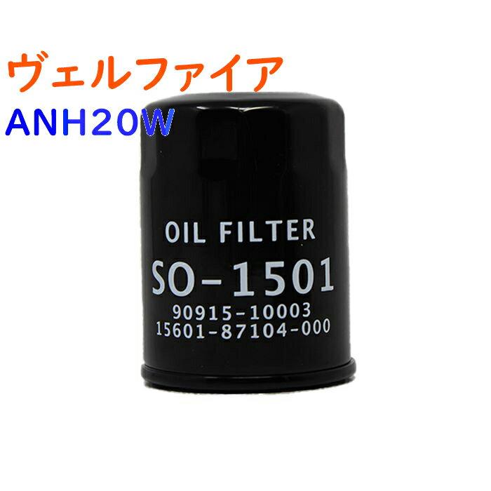 エンジン, オイルフィルター  ANH20W SO-1501 Star-Parts 90915-CA001