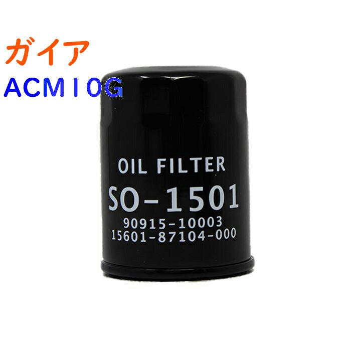 エンジン, オイルフィルター  ACM10G SO-1501 Star-Parts 90915-10004