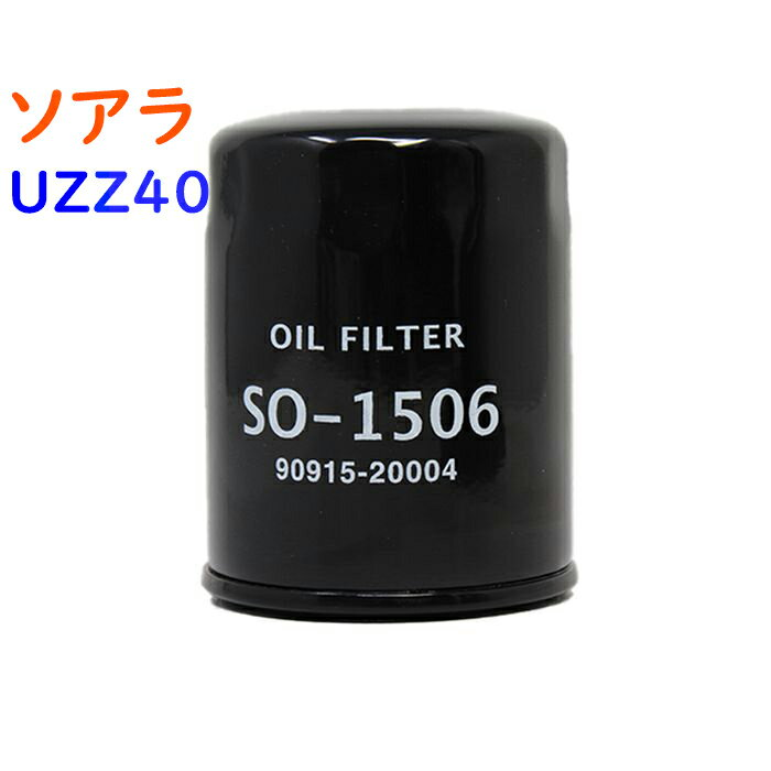 エンジン, オイルフィルター  UZZ40 SO-1506 Star-Parts 90915-20004