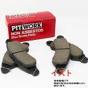 フロント用 ブレーキパッド トヨタ イスト NCP61用 ピットワ...