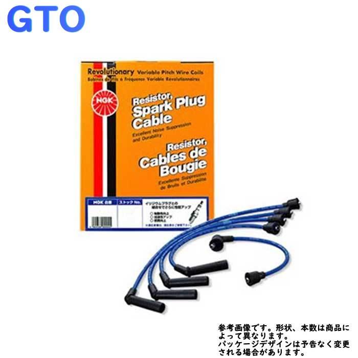 NGK プラグコードセット 三菱 GTO 型式 Z15A Z16A エンジン6G72用 日本特殊陶業 RC-ME78 | エヌジーケー プラグコード 4輪車用 車用 ハイテンションコード画像