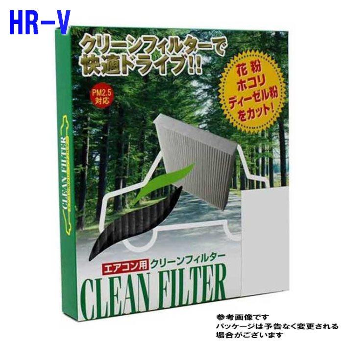 メンテナンス用品, エアコンケア・エアコンフィルター PMC HR-V GH4 PC-508C C PM2.5