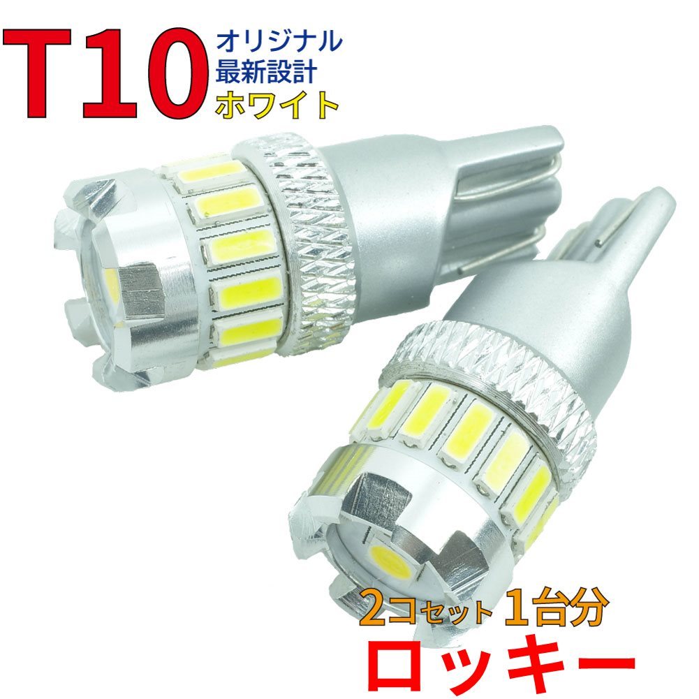 ライト・ランプ, ヘッドライト  LED T10 F300S 2 DG14 LED LED LED LED T10